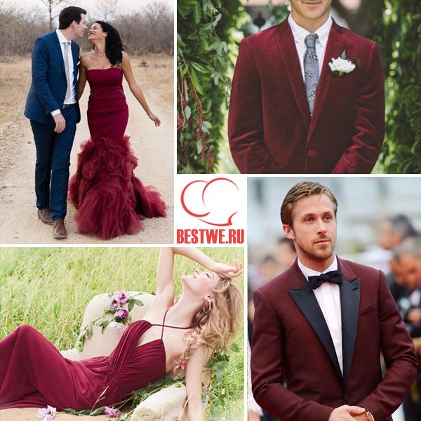 наряды жениха и невесты в цвете марсала