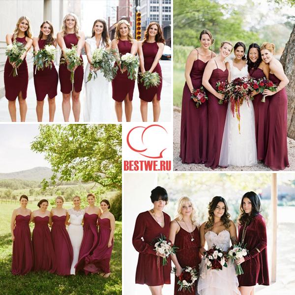 платья подружек невесты в цвете марсала