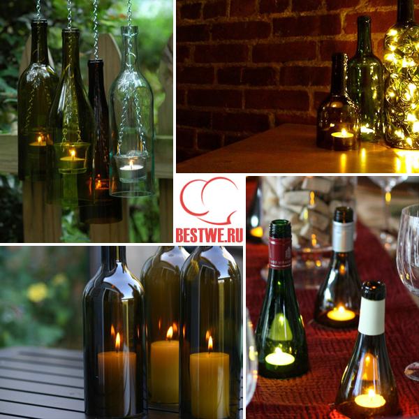 свечи и гирлянды в бутылках